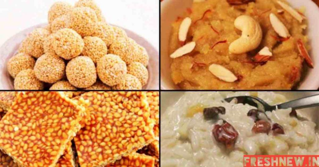 Happy Makar Sankranti images, photos, pictures