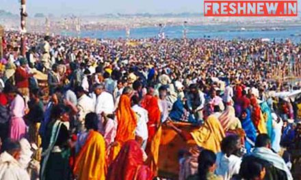 Kumbh Mela 2019 at Paryagraj (Allahbad): Latest News: Blog.