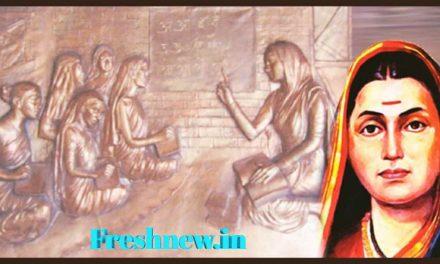 Savitribai Phule: Quotes, Image,Videos, Hindi Essay: Fresh news.