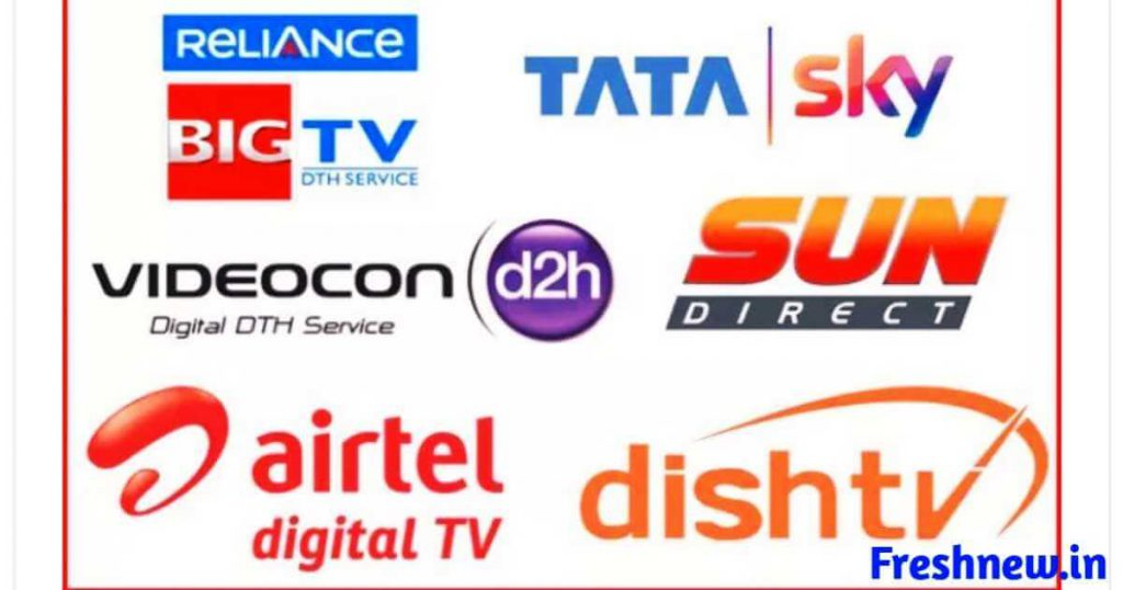 TRAI Set New Rules for DTH Operators Tata Sky, Airtel Tv, DishTV News  Blog. Image, photo. Fresh News India (freshnew.in)