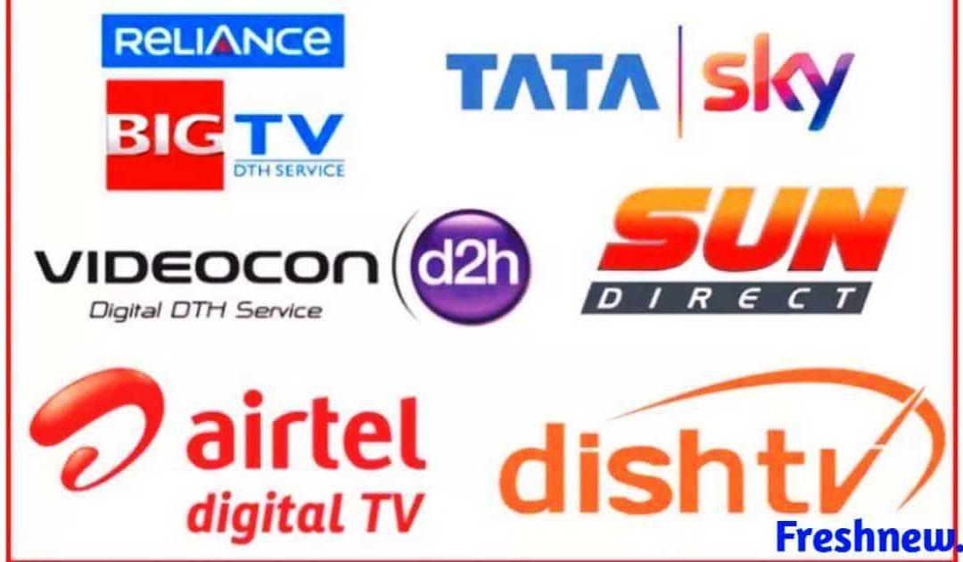 TRAI Set New Rules for DTH Operators: Tata Sky, Airtel Tv, DishTV: Breaking News Blog.