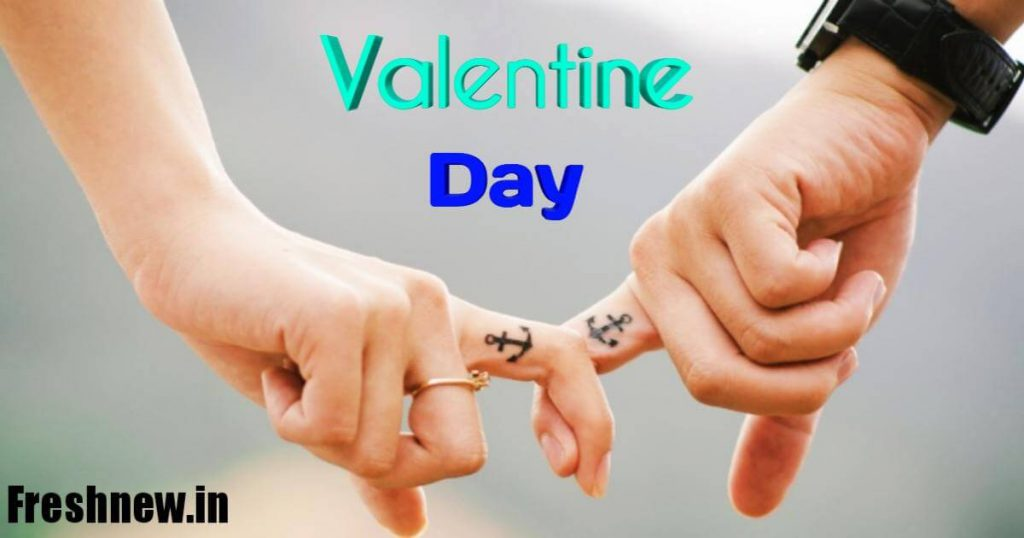 Happy Valentine's Day 2019 List, wishes,History, Gifts, Facts Blog News. images (1)