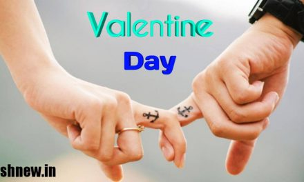 Happy Valentine's Day 2019: List, Wishes, History, Gifts, Facts: Blog News.