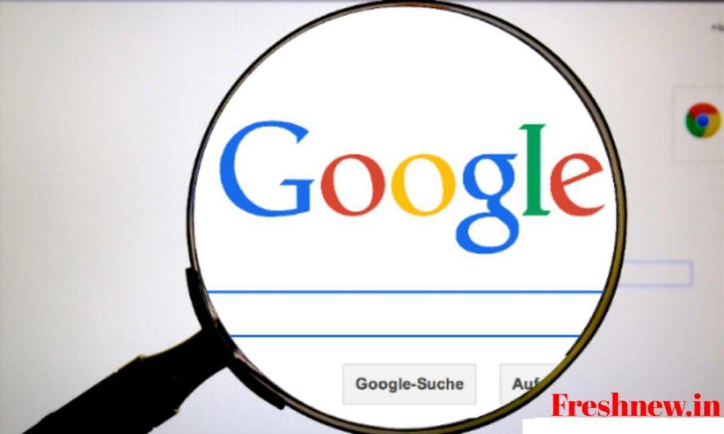 गूगल पर लगा जुर्माना E.U Fined $1.7 Billion on Google Unfair Advertising Rules, fresh news india. freshnew.in