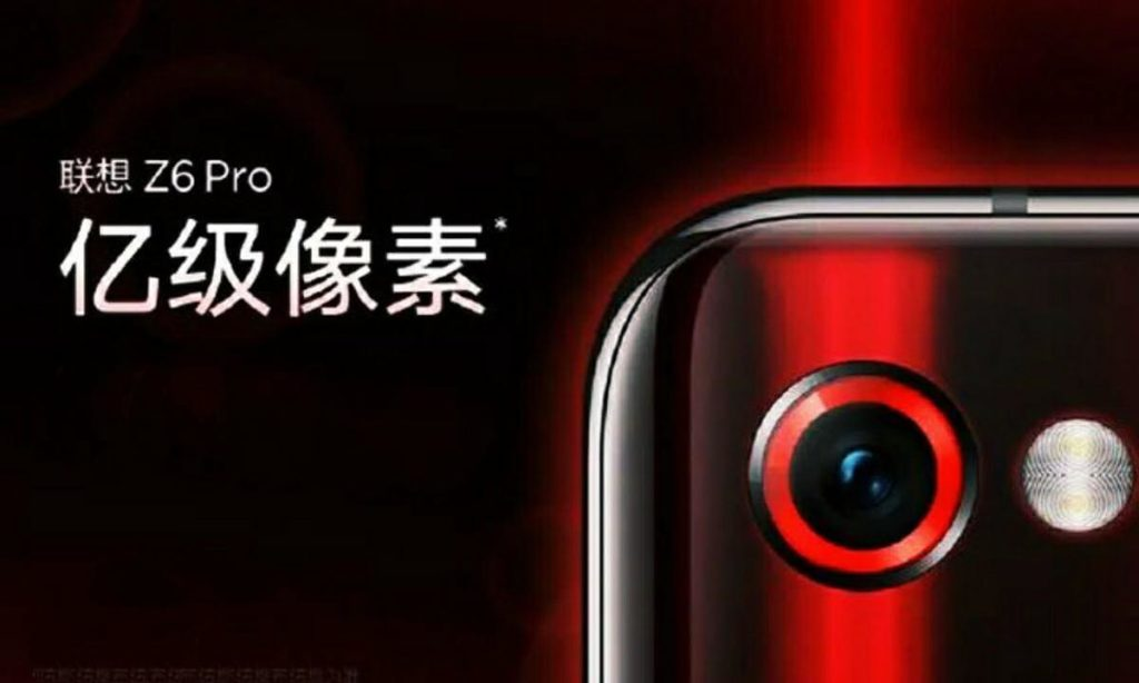 Lenovo Z6 Pro image, photo, picture, will Launch with 100MP Camera Price & Specifications
