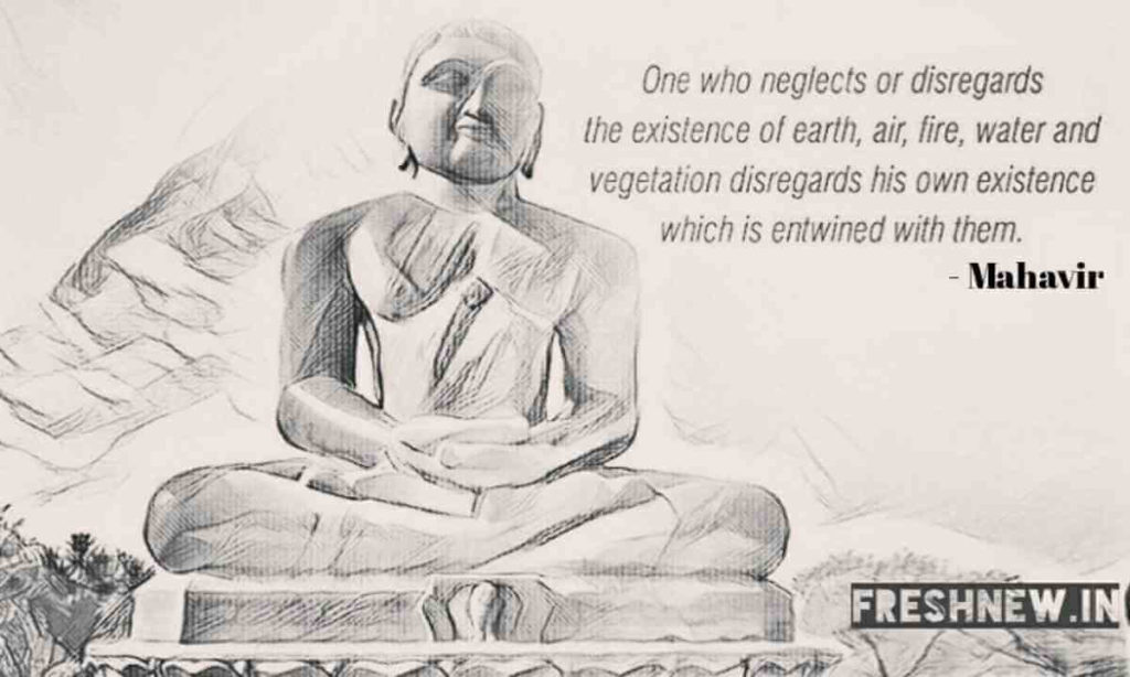 History of Mahavir Jayanti Jain, happy mahavira jayanti 2019 iamge, photo, picture, quotes