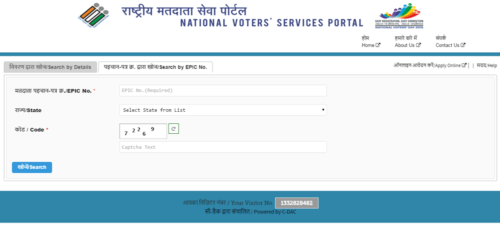 How to Vote in India for Lok Sabha Election 2019, freshnew.in