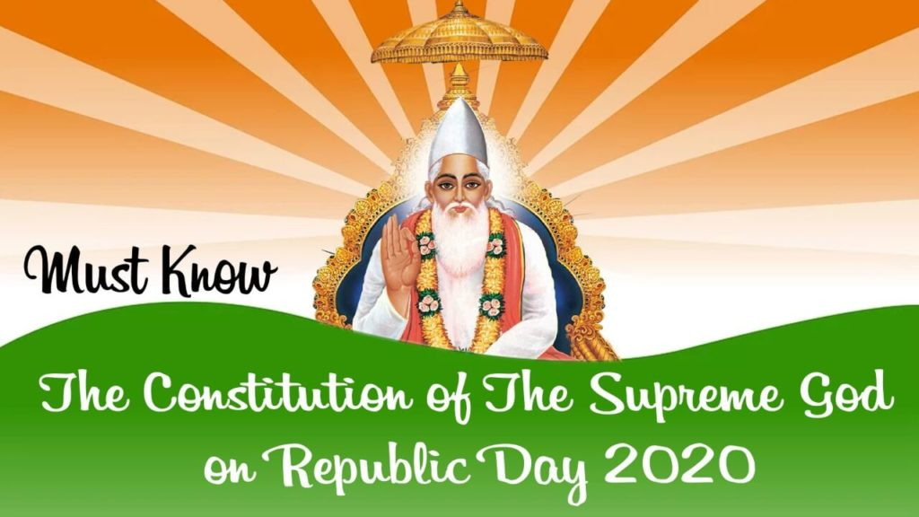 republic-day-2020-india-images-photos-picture-supreme-God-kabir-sahib-quotes